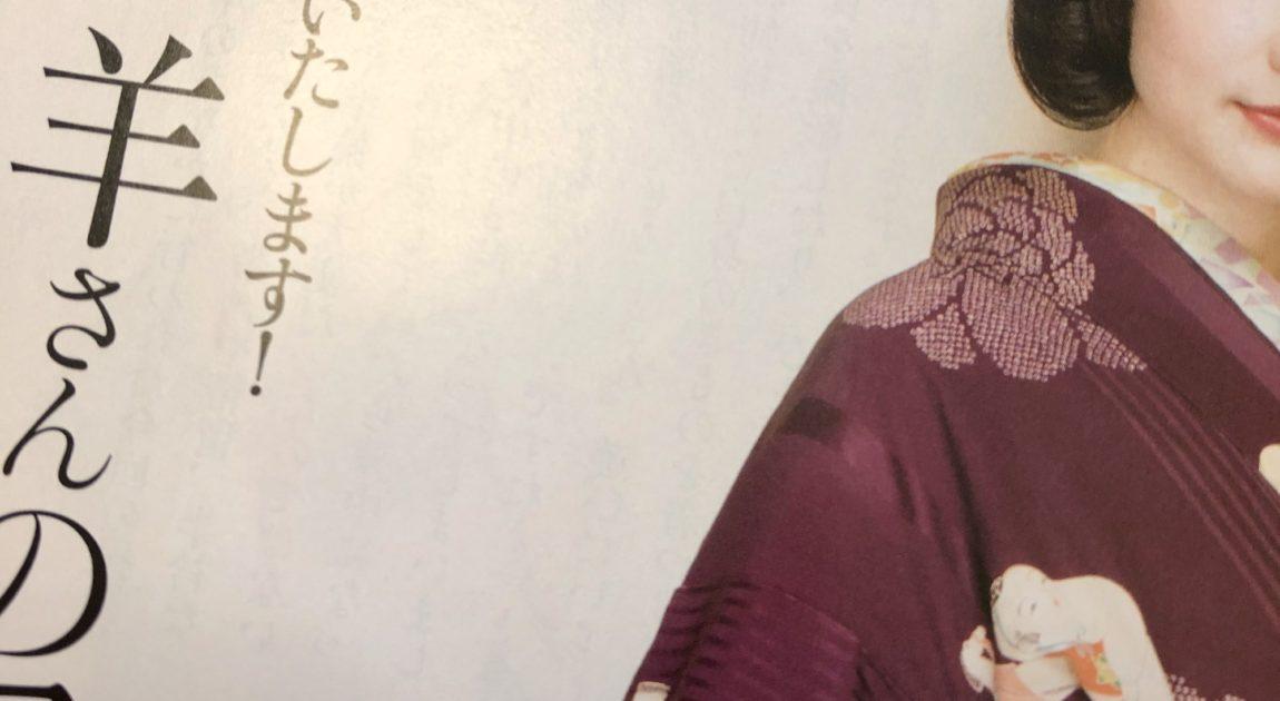 吉田羊の紫色の着物姿